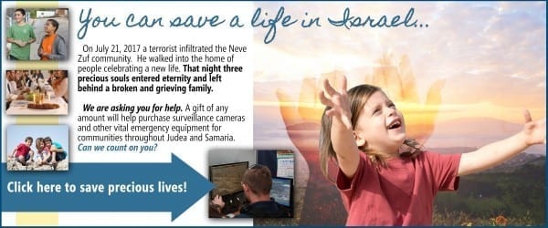 2017 Year End Appeal - Save A Life in Israel