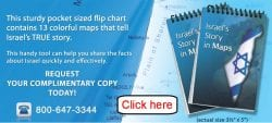complimentary Israel's Story in Maps booklet