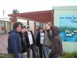 Itamar Hitzim High School