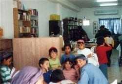 Children in Kochav Yaakov