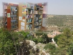 Maaleh Shomron Security Camera view and library shelves