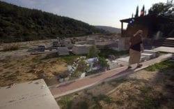 Cemetary in Karnei Shomron