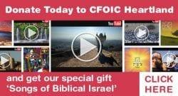 Songs of Biblical Israel Free Gift