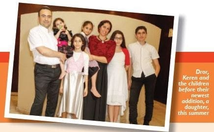 dror vanunu and family