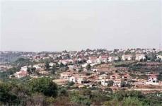 Karnei Shomron View