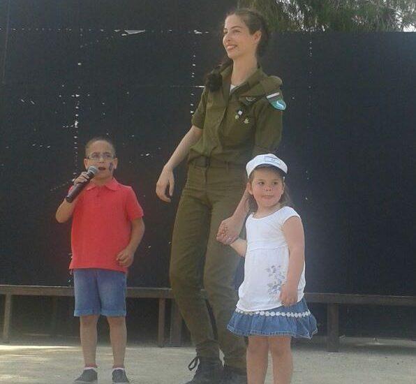IDF Army Park in Karnei Shomron