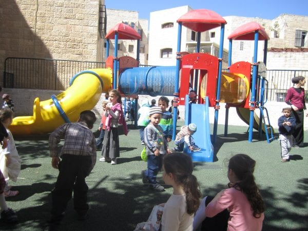 children playing in the streets of Jerusalem