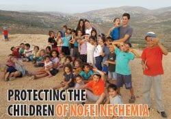 Nofei Nechemia