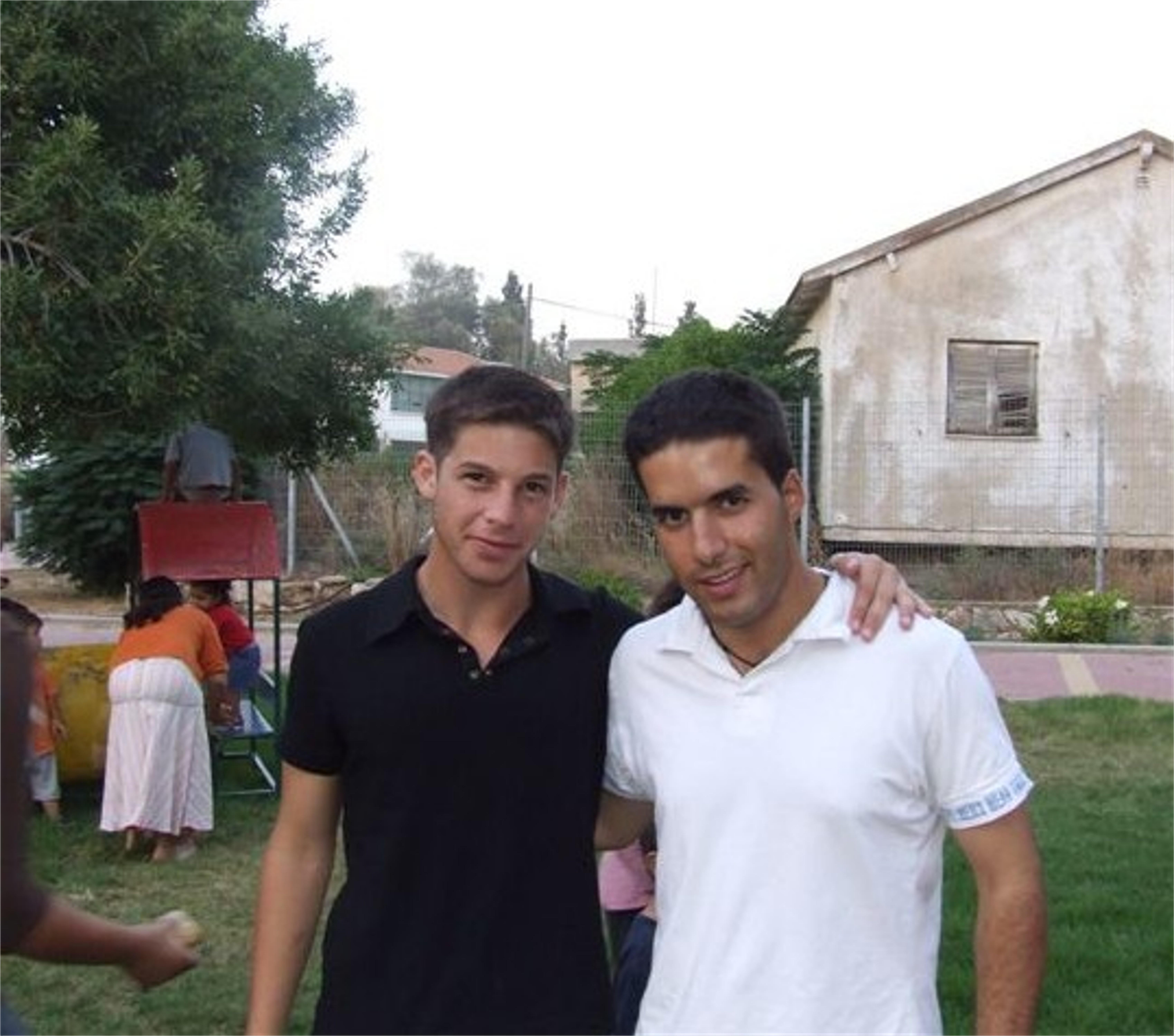 Bet Yatir Youth Center 600