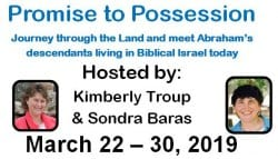 March 2019 Israel tour