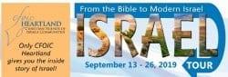 Sept tour banner