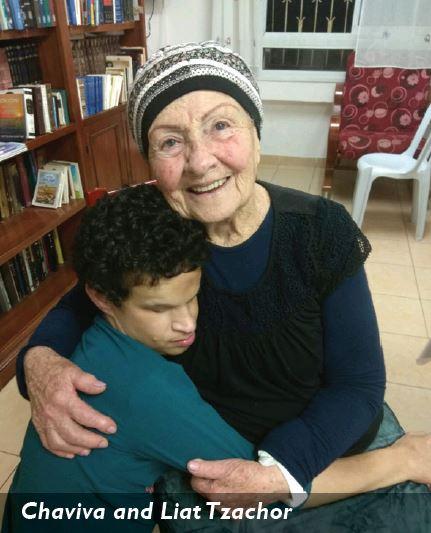Chaviva and Liat Tzachor