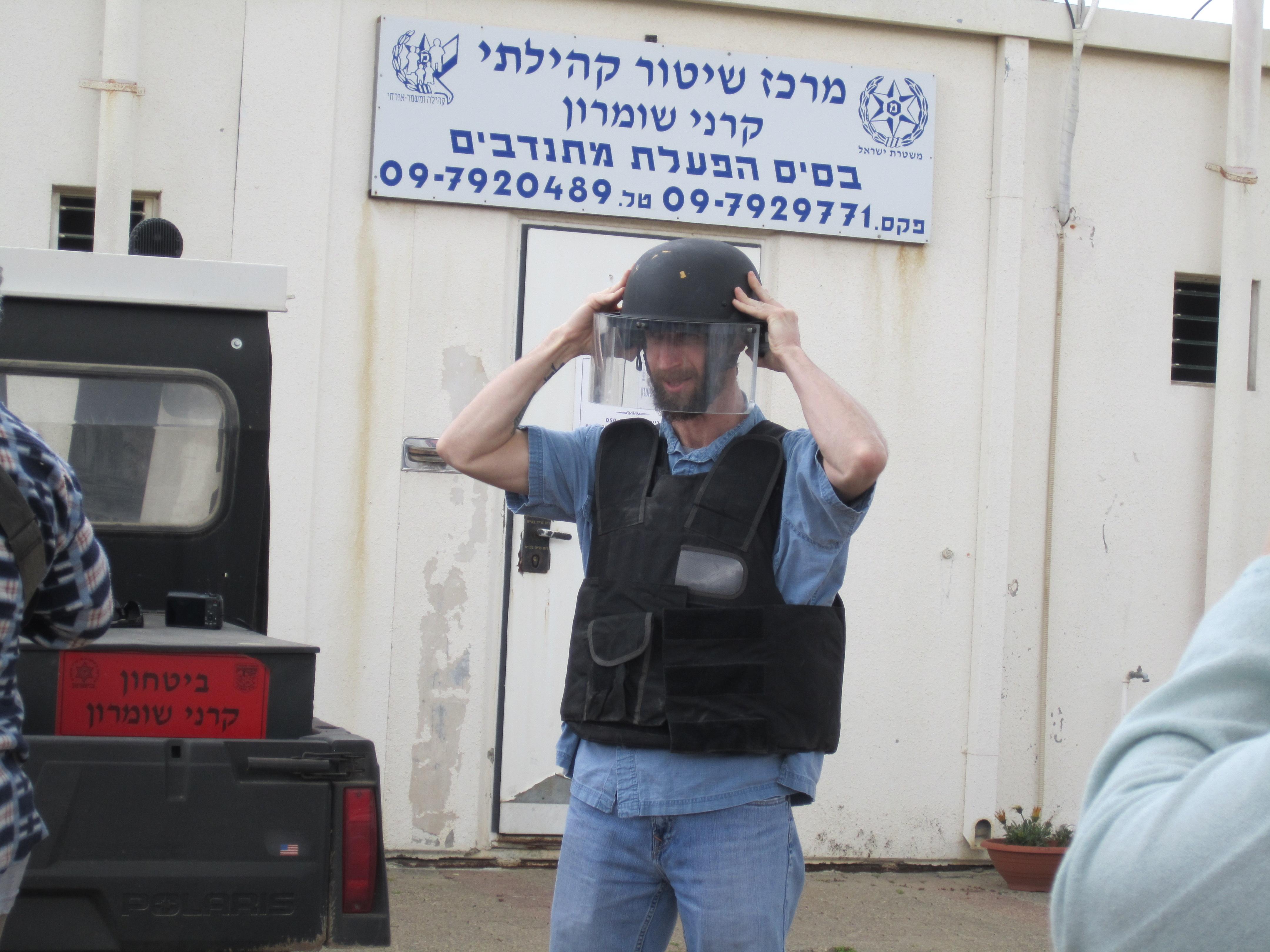 Karnei Shomron Security 2013