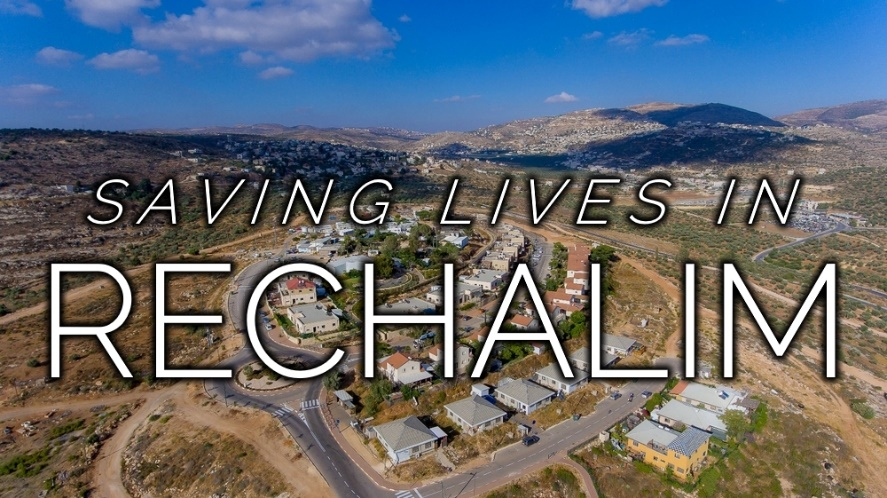 saving lives in israel