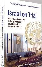 Israel on Trial Book