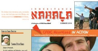 nahala summer 2019