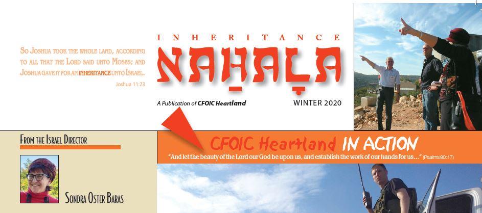 nahala winter 2020