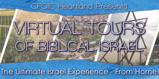 virtual tours slider promo