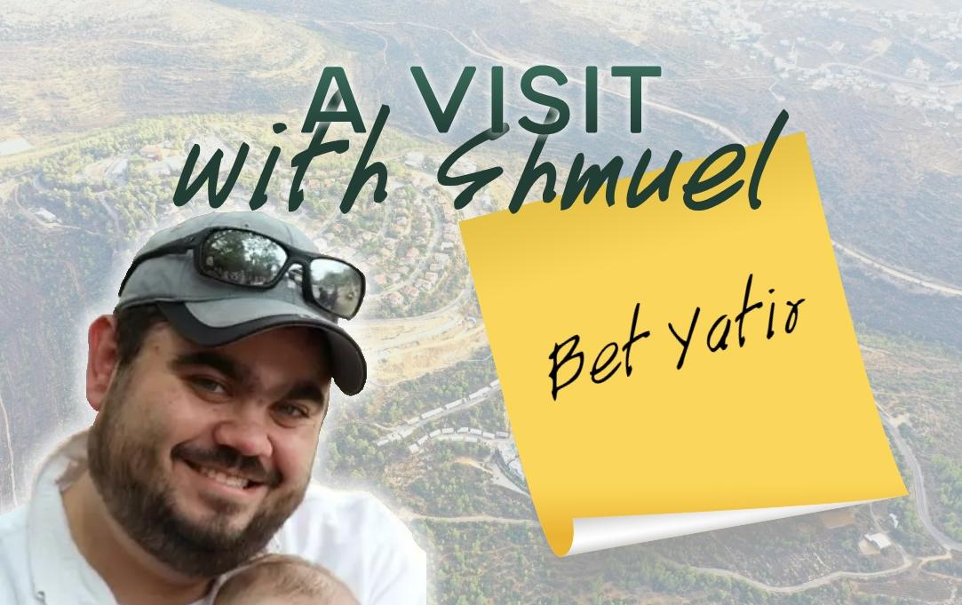 AVWS Bet Yatir