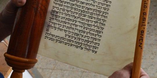 TorahScroll-v2-optimized