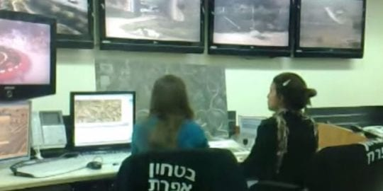 960x540 Leshem surveillance