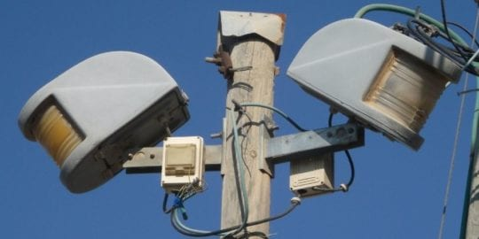 960x540 hermesh surveillance