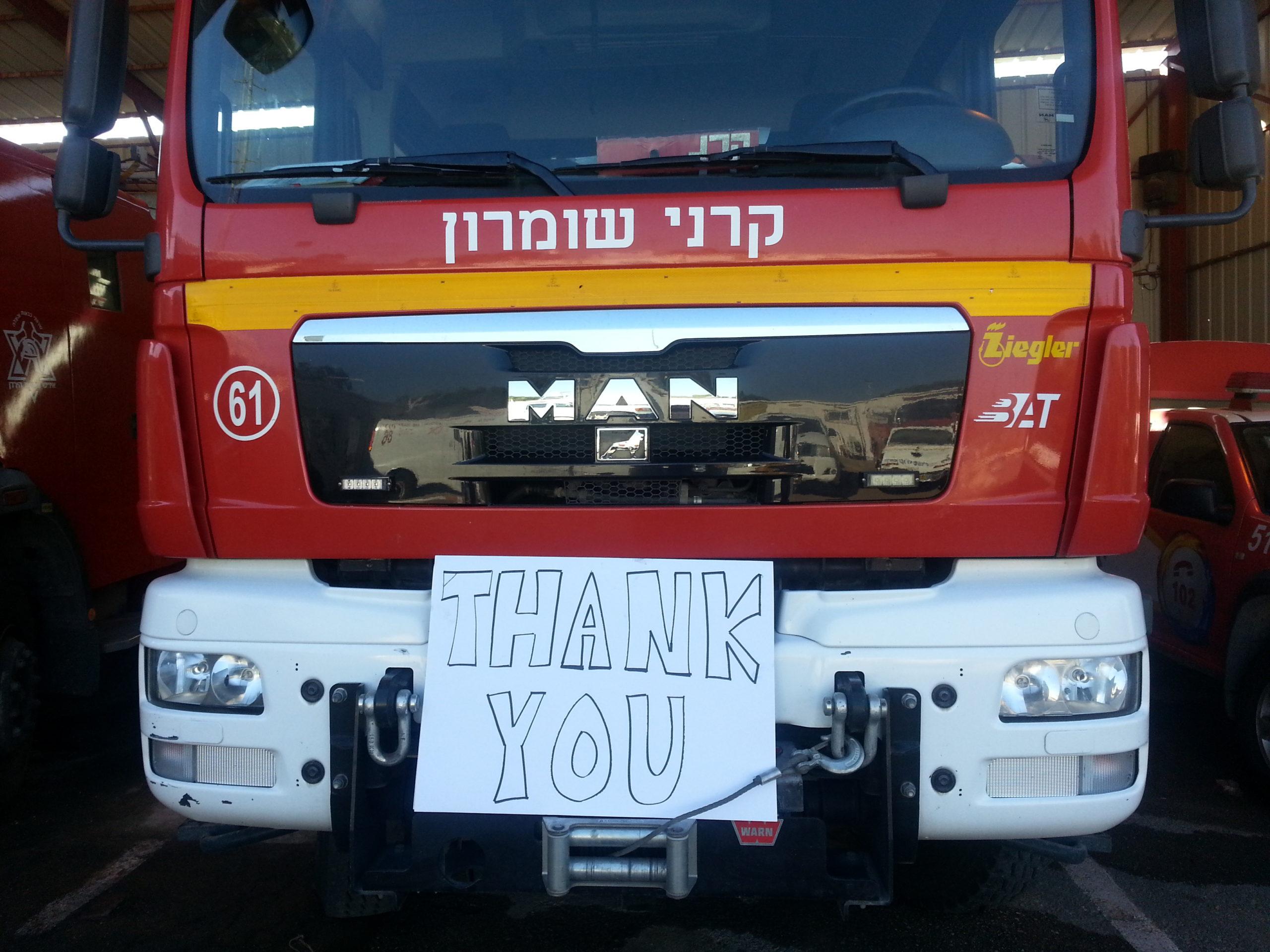 fire engine tu