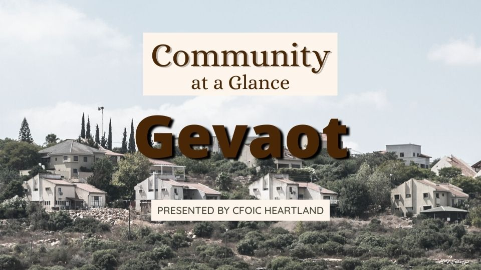 960x540 Comm at glance Gevaot