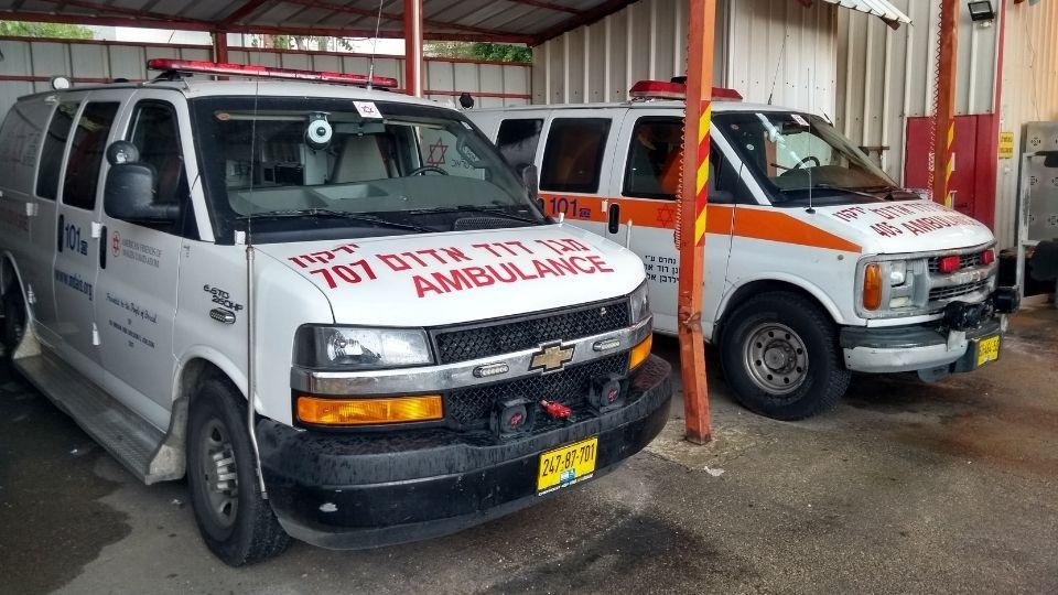 960x540 Karnei Shomron Emergency