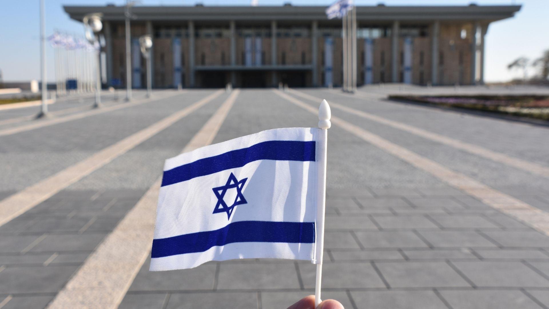 Knesset Presentation